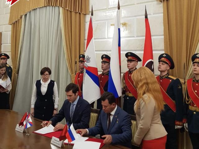 Торжественное подписание соглашения о сотрудничестве