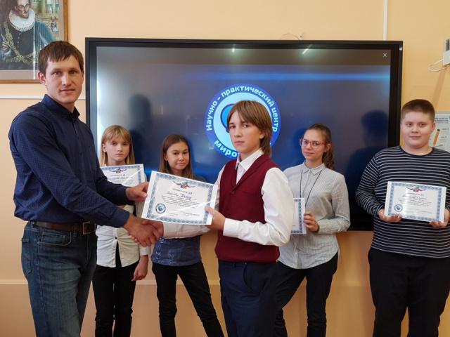 Москва, награждение учащихся школы 1252 им. Сервантеса, прошедших выездную программу