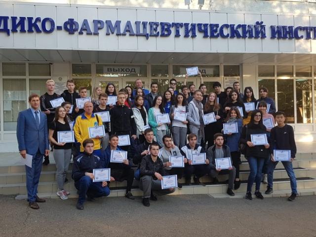 Северо - Кавказский молодежный слет