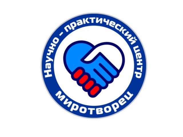Участникам Международного онлайн-лектория «Наш Мир - одна семья»
