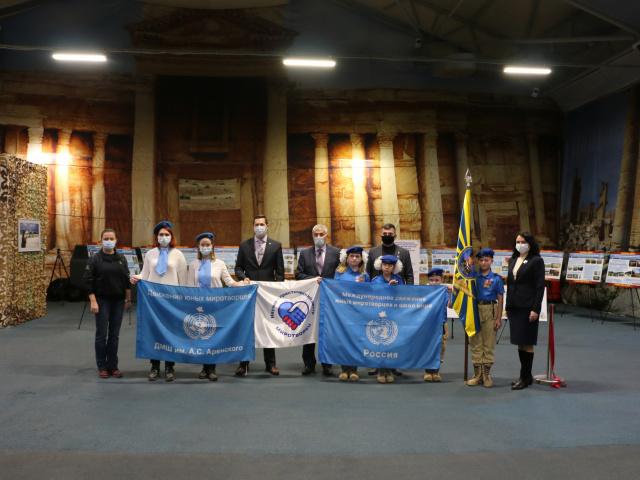 Открытие выставки «История миротворчества, опыт и новые возможности»